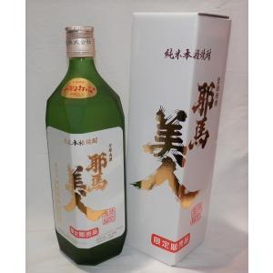 耶馬美人 吟蒸 720ml 旭酒造 純米焼酎 25度 [お取り寄せ]|fukudasaketen