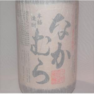 [送料無料] なかむら 1800ml 6本セット 中村酒造 芋焼酎 25度 [限定]|fukudasaketen
