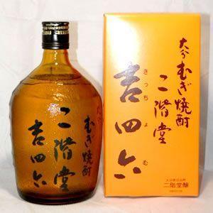 吉四六 瓶・ガラス 720ml 1ケース(10本入) 二階堂...