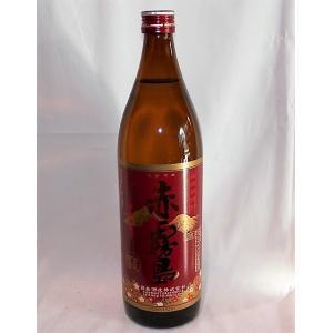 赤霧島 900ml 霧島酒造 芋焼酎 25度の商品画像