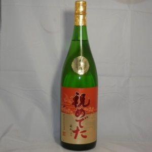 麗吟 祝めでたラベル 純米吟醸 1800ml×6本 みいの寿(三井の寿)送料無料 [お取り寄せ] fukudasaketen
