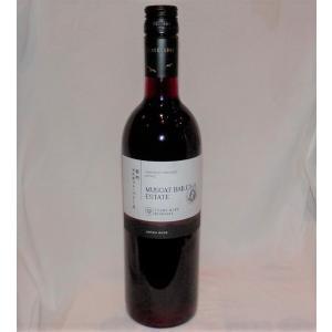 都農ワイン マスカットベリーA エステート2020 750ml 果実酒 fukudasaketen