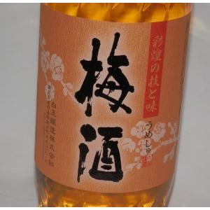 彩煌の梅酒(さつまの梅酒) 720ml 白玉醸造 梅酒  14度|fukudasaketen