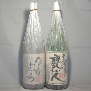 なかむら・甕仙人セット 中村酒造 芋焼酎 1800ml 各1本|fukudasaketen