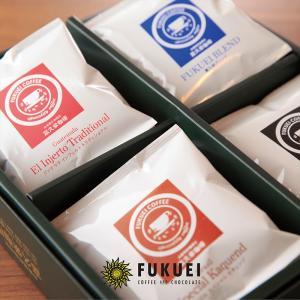 【プレゼント・お中元・お歳暮】富久栄珈琲・ドリップコーヒーギフト20個入り[包装・のし対応]|fukuei-coffee