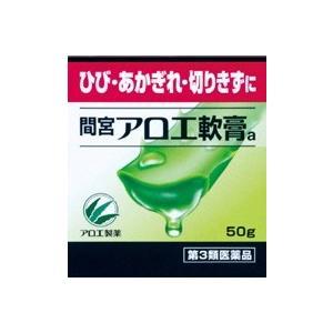 小林製薬 間宮アロエ軟膏 50g(第3類医薬品)|fukuei