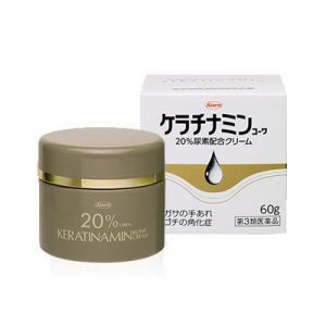 ケラチナミンコーワ 20%尿素配合クリーム 60g (第3類医薬品)