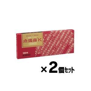 (メール便送料無料)クラシエ薬品 点温膏 120枚×2個セット (第3類医薬品)|fukuei