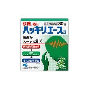 ハッキリエースa 30包 (第(2)類医薬品)|fukuei