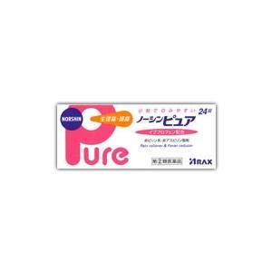 (税制対象) ノーシンピュア 24錠 (第(2)類医薬品)|fukuei
