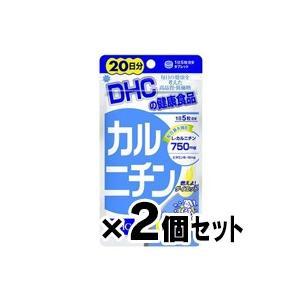 (メール便送料無料)DHC カルニチン 20日分 100粒×2個セット|fukuei