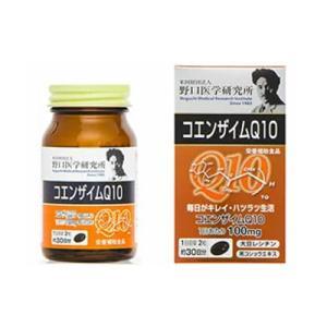 野口医学研究所 コエンザイムQ10 60カプセル(約30日分)|fukuei
