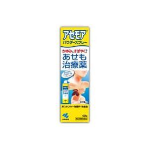小林製薬 アセモアパウダ−スプレ− 40g (第2類医薬品)|fukuei