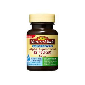 大塚製薬 ネイチャーメイド αーリポ酸  60粒 fukuei