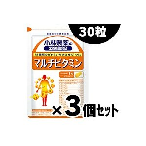 (メール便送料無料)小林製薬 マルチビタミン 30粒×3個セット|fukuei