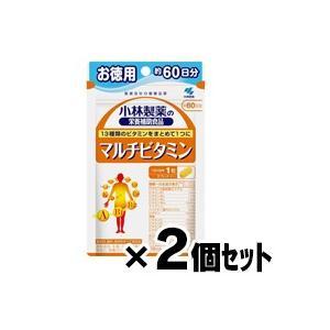 (メール便送料無料)小林製薬 マルチビタミン お徳用60粒×2個セット|fukuei