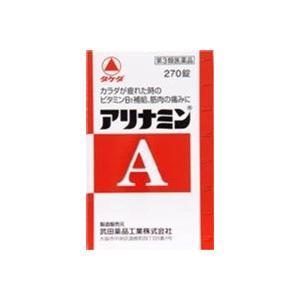 ~dfymsanrui~商品名:アリナミンA      商品区分 (第3類医薬品) ○効能効果  1...