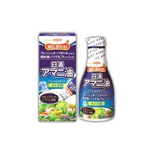 日清アマニ油 145gフレッシュキープボトル (亜麻仁油) fukuei