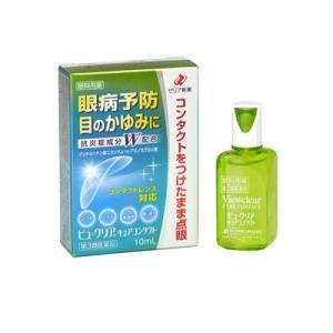 (第3類医薬品) ゼリア新薬 ビュークリアキュアコンタクト 10mL|fukuei
