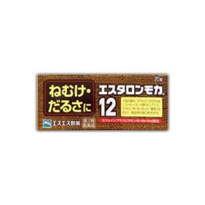 エスタロンモカ12 20錠 (第3類医薬品)|fukuei