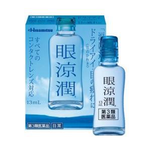 久光製薬   眼涼潤 13ml(第3類医薬品)|fukuei