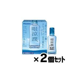 (メール便送料無料)眼涼潤 13mL×2個セット (第3類医薬品)|fukuei