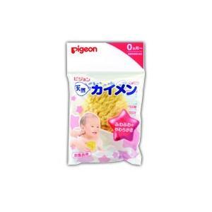 ピジョン 天然カイメン お風呂用 fukuei