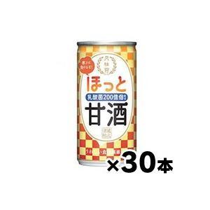 (送料無料!)(※沖縄・離島・一部地域は除く )月桂冠 ほっと甘酒 190g 缶×30本(本ページ以外の同時注文同梱不可)|fukuei