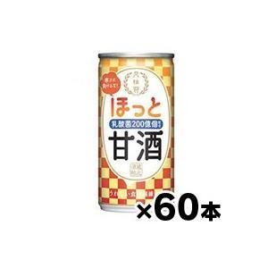 (送料無料!)(※沖縄・離島・一部地域は除く )月桂冠 ほっと甘酒 190g 缶×60本 (本ページ以外の同時注文同梱不可)|fukuei
