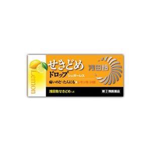 浅田飴せきどめ レモン味 24錠 (第(2)類医薬品)|fukuei