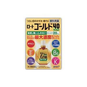 ロート ゴールド40マイルド 20ml (第3類医薬品)|fukuei