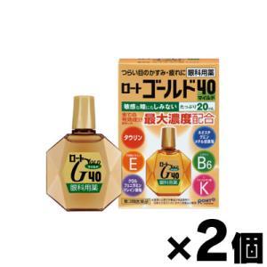 (メール便送料無料)ロート ゴールド40マイルド 20ml×2個セット (第3類医薬品)|fukuei