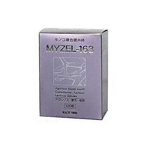 マイゼル-163 120粒|fukuei