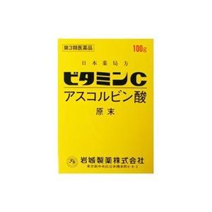 イワキアスコルビン酸原末 ビタミンC 100g (第3類医薬品)|fukuei