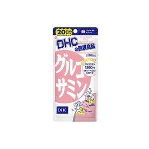 DHC グルコサミン 20日分 120粒|fukuei