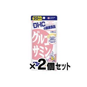 (メール便送料無料)DHC グルコサミン 20日分 120粒×2個セット|fukuei
