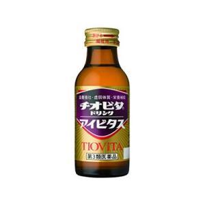 大鵬薬品 チオビタアイビタス 100ml×10本 (第3類医薬品)|fukuei