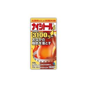 ナイシトールG 336錠 (第2類医薬品)|fukuei