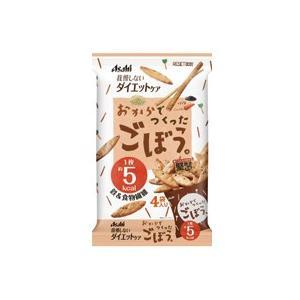 リセットボディ ごぼう 22g×4袋 |fukuei