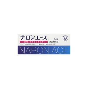 (税制対象)ナロンエースT 24錠 (第(2)類医薬品)|fukuei
