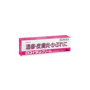 (税制対象) クラシエ ロコイダンクリーム 16g (第(2)類医薬品) fukuei