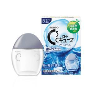 ロートCキューブアイスクール 13ml (第3類医薬品)|fukuei