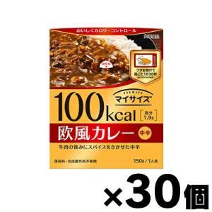 マイサイズ 欧風カレー 150g×30個(お取り寄せ品)  fukuei