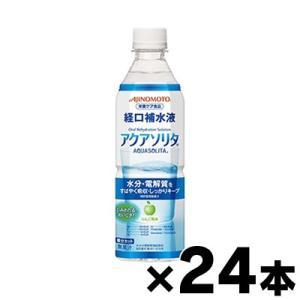 味の素 アクアソリタ 500ml×24本 fukuei