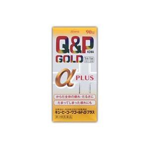 キューピーコーワゴールドαプラス 90錠(第3類医薬品)|fukuei