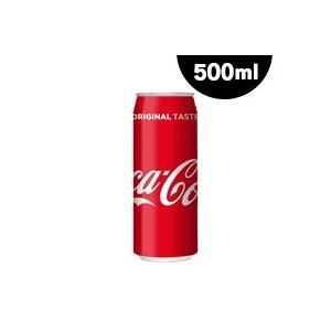 コカコーラロング缶 500ml缶×24本セット|fukuei