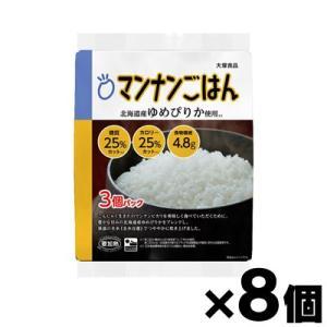 マンナンヒカリ マンナンごはん(160g 3個パック)×8個(お取り寄せ品)  fukuei