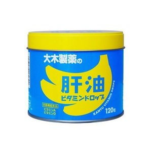 大木製薬の肝油ビタミンドロップ  120粒|fukuei