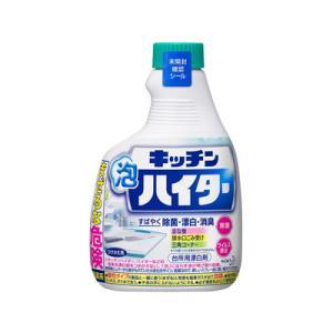 気づいたらすぐ本格除菌できます。クリーミーな泡が密着するので、すばやく発揮します。台所用のスプレータ...