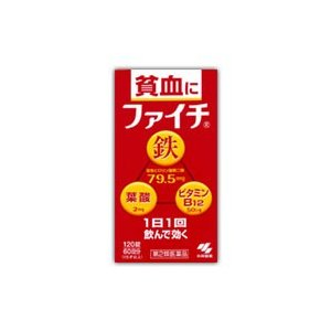 小林製薬 ファイチ 120錠 (第2類医薬品)|fukuei